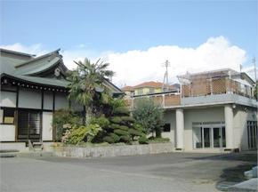 福寿院会館(ふくじゅいんかいかん)