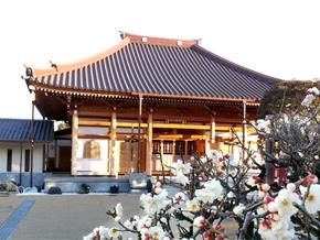 円能院(えんのういん)