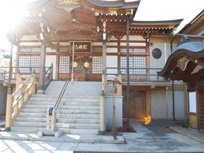 明鏡寺 松林会館(みょうきょうじ しょうりんかいかん)