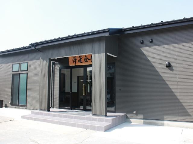 浄蓮会館(じょうれんかいかん)