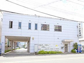 サポートセンター神奈川(さぽーとせんたーかながわ)