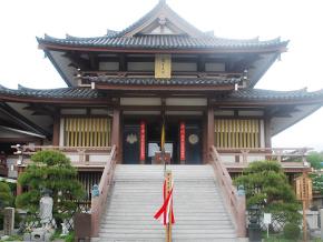 延命寺 遍照閣会館(えんめいじ へんじょうかくかいかん)