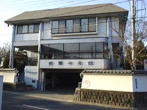 台雲寺(だいうんじ)