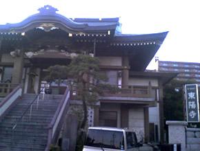 東陽寺(とうようじ)