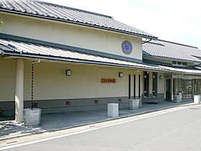 源永寺会館(げんえいじかいかん)