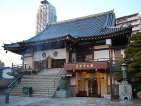 隨泉寺会館(ずいせんじかいかん)