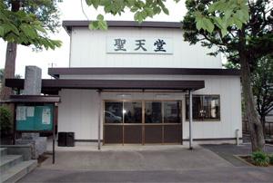 蓮光寺 聖天堂斎場(れんこうじ せいてんどう)
