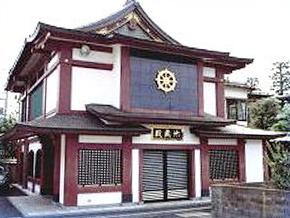 和光密寺 セレモニーホール 地蔵殿(わこうみつでらせれもにーほーるじぞうでん)