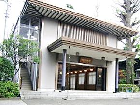 正覚寺(しょうがくじ)