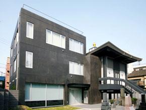 聖徳寺会館(しょうとくじかいかん)