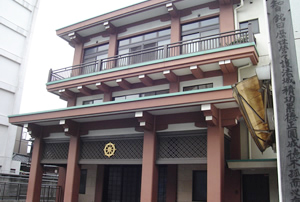 天徳院(てんとくいん)
