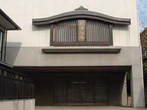 柳澤禅寺(やなぎさわぜんでら)